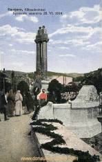 Sarajevo, Sühnedenkmal