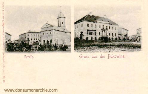 Sereth (Bukowina), Rathaus