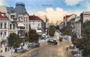 Tilsit, Hohe-Strasse