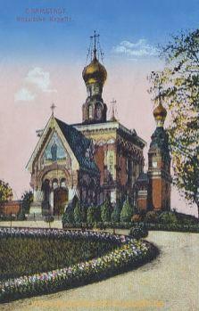 Darmstadt, Russische Kapelle