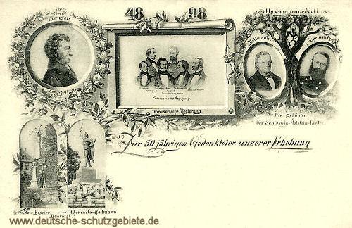 Erhebung 1848 in Schleswig-Holstein