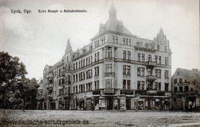 Lyck, Ecke Haupt- und Bahnhofstraße
