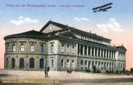 Residenzstadt Gotha. Herzogliches Hoftheater