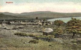 Magdala am See Genezareth