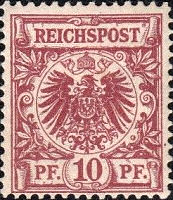 10 Pfennig Deutsches Reich, 1889