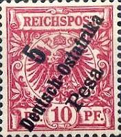 Deutsch-Ostafrika 5 Pesa, 1896