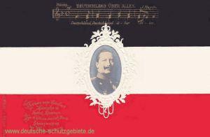 """""""Deutschland Über Alles"""""""