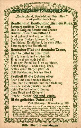 Deutschland über alles, 1919