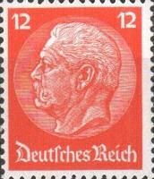 Hindenburg, 1932, 12 Pfennig