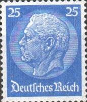 Hindenburg, 1932, 25 Pfennig