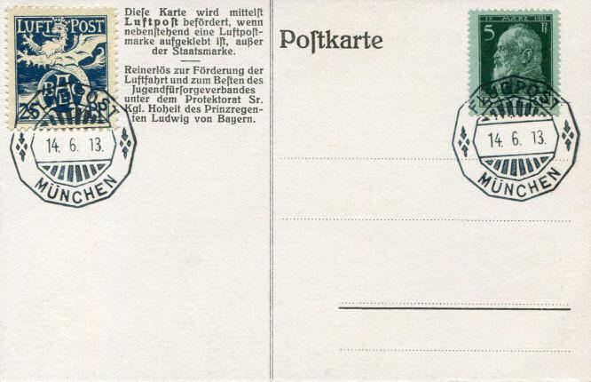 Flugpostkarte, 1912 BAEC gestempelt