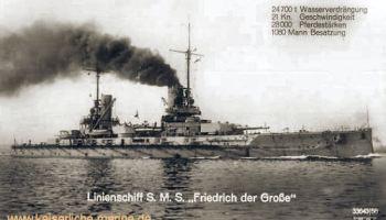 S.M.S. Friedrich der Große, Linienschiff