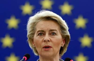 """Reisen durch die EU – von der Leyen will 2022 zum """"Jahr der Jugend"""" machen"""