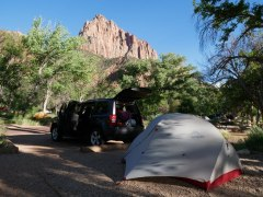 Emplacement Watchman Campground