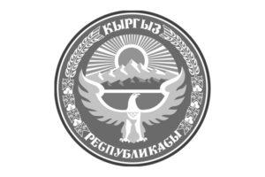https://i2.wp.com/dev.70mm-studio.de/wp-content/uploads/2020/05/Kirgisische-Botschaft_sw-300x200.jpg?resize=300%2C200&ssl=1