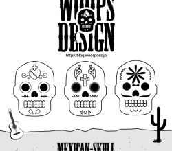 Vector Mexican Sugar Skull