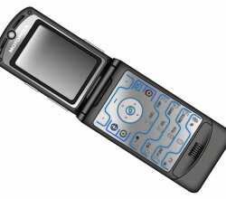 Motorola Vector Cell Phone