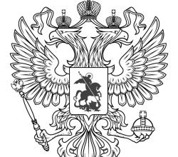 Vector Russian Eagle