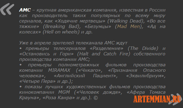 dle quote dve kartinki background v odin div - DLE — цитата с кавычками сверху и снизу, две картинки background в один div