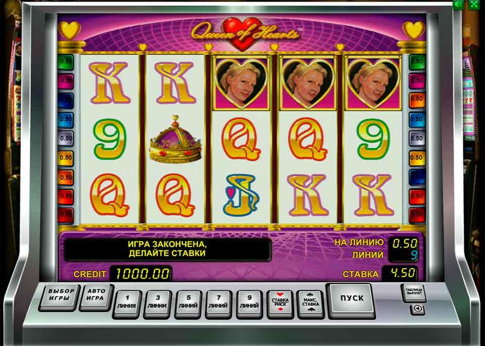 queen of hearts gameslot - Королева сердец — забавный игровой слот с сюжетной линией