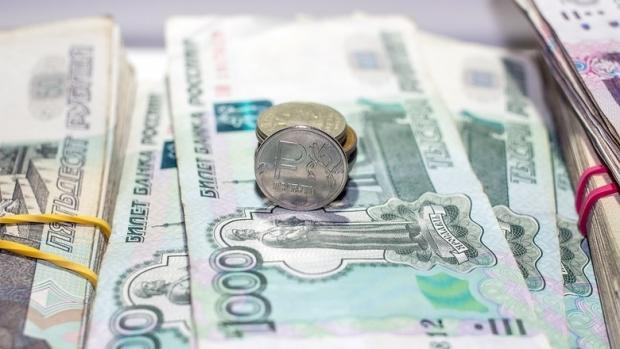 mfo microfinance credit - Микрозайм — реальная необходимость или в чем подвох?