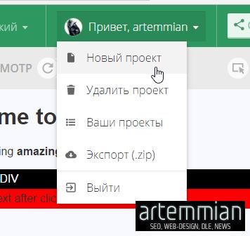 mozila thimble prject - Thimble - онлайн редактор исходного кода от Mozilla
