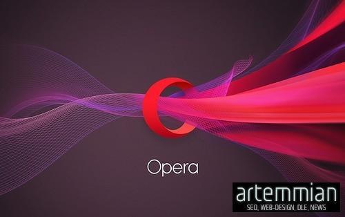 opera rebrending - В компании Opera Software масштабный ребрендинг