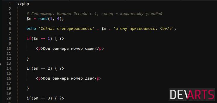 php biggest rotator - PHP — ротатор объемных кодов (переосмысление)
