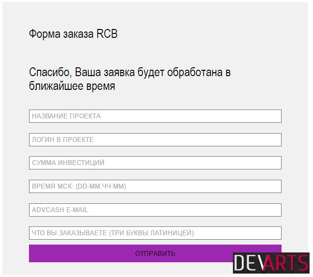 telegram rcb form - Telegram - форма заказа, отправка в чат с сайта, запись в txt и экспорт в Excel