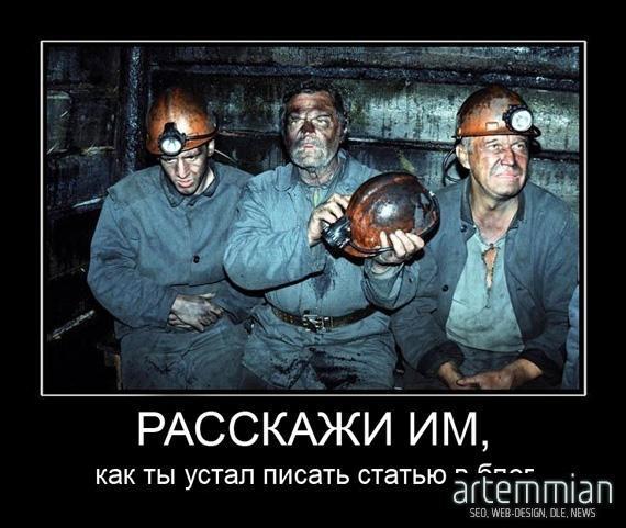ustalost base sovety - Базовые советы по повышению собственной продуктивности