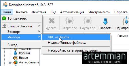 vk download master - VK - массово скачать сразу все свои аудиозаписи вконтакте