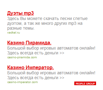 people group context - People-group - от 60 копеек за клик