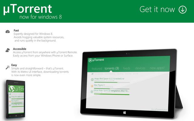 uTorrent1 - DDoS-атака на веб-сайт через торрент-трекер