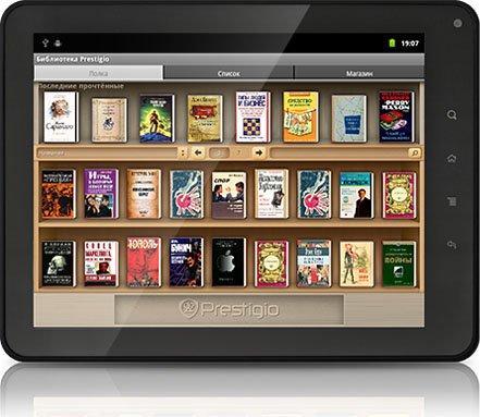 ereader prestigio logo - eReader Prestigio — чтение электронных книга на android