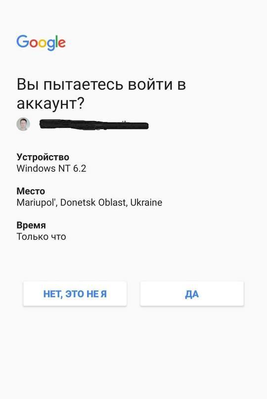 google 2fa smartphone - Двухфакторная аутентификация — простейший способ защитить свои деньги и персональные данные