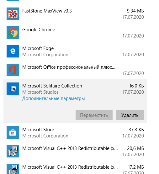windows 10 delete trash programms - Переустановка Windows — мои первые шаги по настройке и установке программного обеспечения