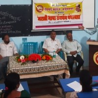 Inaugural function of 'Marathi Language development fortnight'