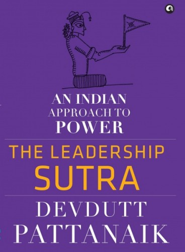 leadershipsutra1