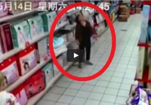 You may not have seen this kind of footage of awoman possessed by spirits