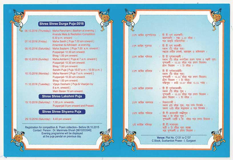 invitation-card2