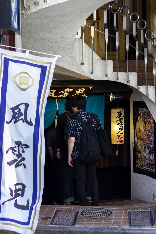 Tsukemen at Fuunji Shinjuku, Tokyo