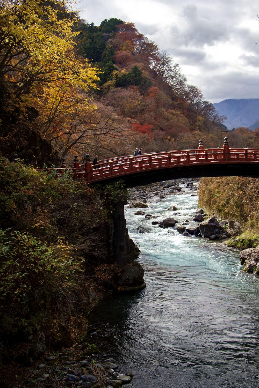 Nikko, Japan: World Heritage