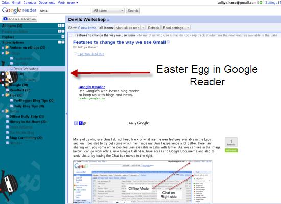 easter_egg_googlereader