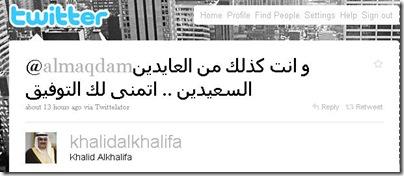 tweet in foreign language