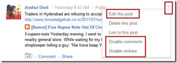gplus disable comment