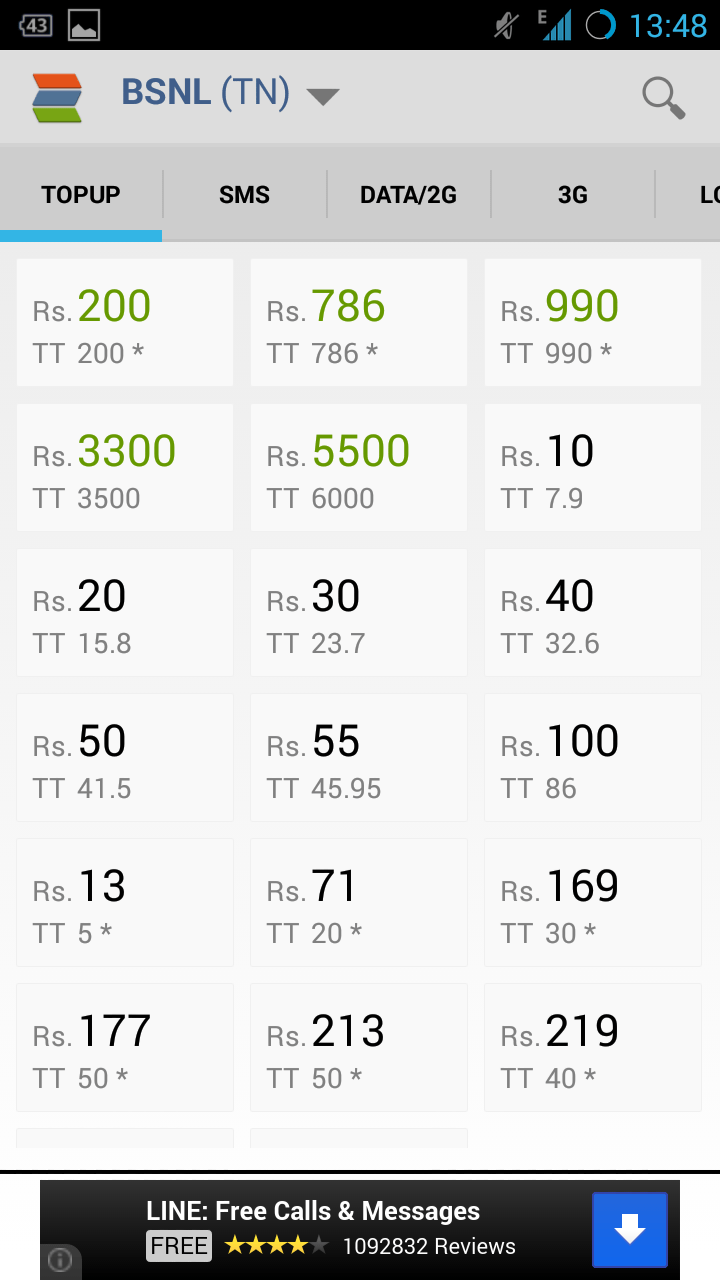 iReff - Android app for Indian mobile recharge details
