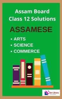 Assam Board Class 12 Solutions In Assamese