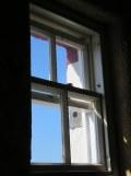 The office window!
