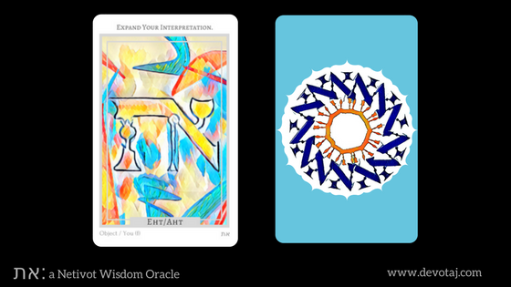 את: a Netivot Wisdom Oracle - Eht/Aht (Object/You) Card and Back Design