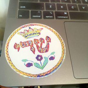 Shaddai Shiviti Sticker, on laptop
